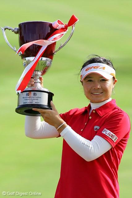 チャンナ 今季4勝目!ボギーを叩かぬ完璧なゴルフで上田桃子を振り切った