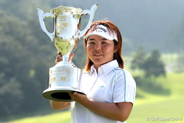 ツアー通算42勝は、森口裕子を抜いて歴代単独5位となった不動裕理