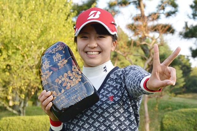 堀琴音はステップアップ通算2勝目、プロ初勝利にピースサイン(画像提供:日本女子プロゴルフ協会)