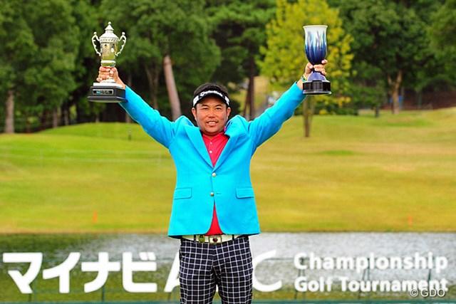 2014年 マイナビABCチャンピオンシップゴルフトーナメント 最終日 小田龍一 通算21アンダーまで伸ばした小田龍一が後続に5打差をつけ5年ぶりの優勝を飾った