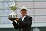 2014年 第24回日本シニアオープンゴルフ選手権競技 最終日 倉本昌弘