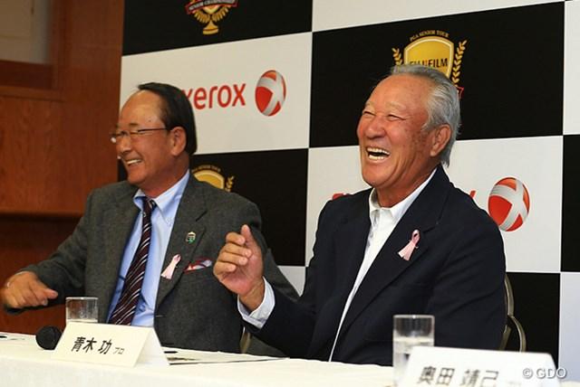 大会前日の会見で青木功(右)は豪快に優勝狙いを宣言した