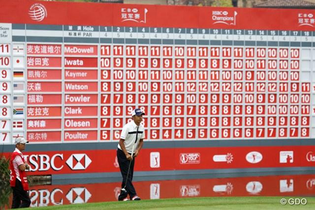 2014年 WGC HSBCチャンピオンズ 最終日 岩田寛 世界の強豪が並んだリーダーボード。岩田は快挙をあと一歩のところで逃した