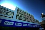 2014年 伊藤園レディス 最終日 18番ボード
