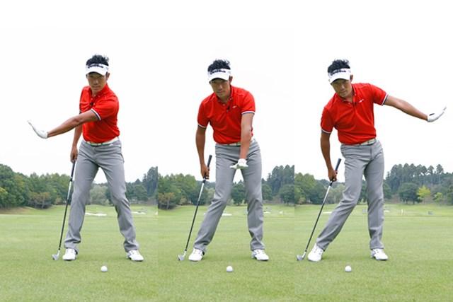 左手の平を体と反対側に向けて振る