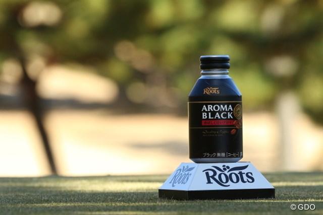 香ばしく甘い!AROMA BLACK!