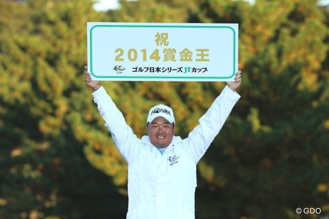 最終戦までもつれ込んだ賞金王争いを制し、初めて戴冠を決めた小田孔明
