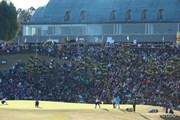 2014年 ゴルフ日本シリーズJTカップ 最終日 18番ホール