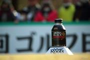 2014年 ゴルフ日本シリーズJTカップ 最終日 ティマーク