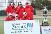 2014年 Hitachi 3Tours Championship 最終日 LPGA