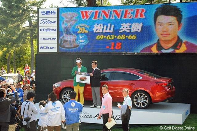 2013年には松山英樹がプロ転向後初優勝を果たした大会が姿を消すことになった