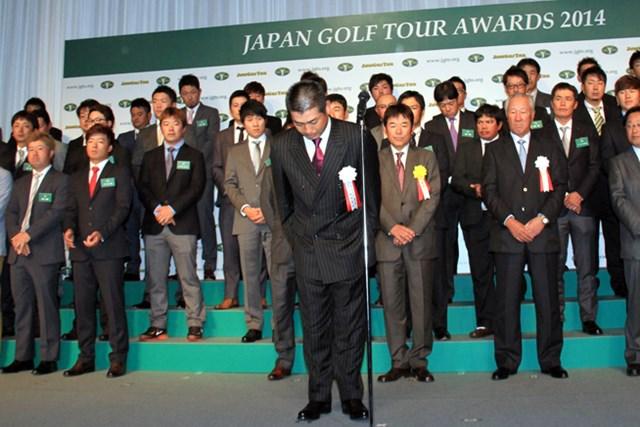 2014年 プレーヤーズラウンジ 池田勇太 選手会長2期目のシーズンを終えた池田勇太。来季の続行もある?