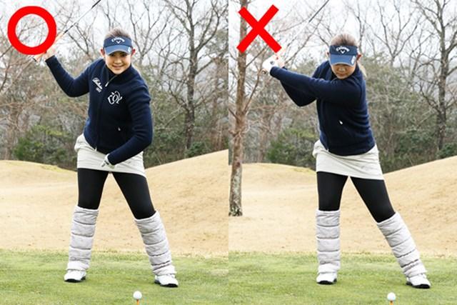 倉田002 ×(右)は若干右脚の外側まで体重が流れてしまっている