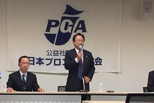 試合数増加の日程発表を行った倉本昌弘PGA会長