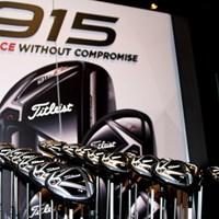 展示されている大半のクラブは別に設けられた試打ブースで打つことができる 2015年 PGAマーチャンダイズショー タイトリスト915ドライバー