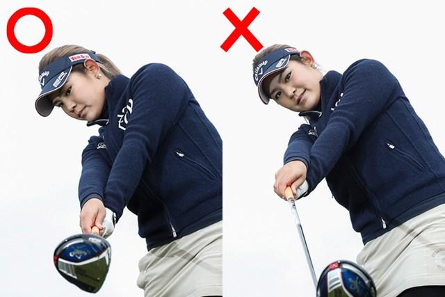 倉田005 「左頬」を傾けると、ヘッドが勝手に返り過ぎてしまう