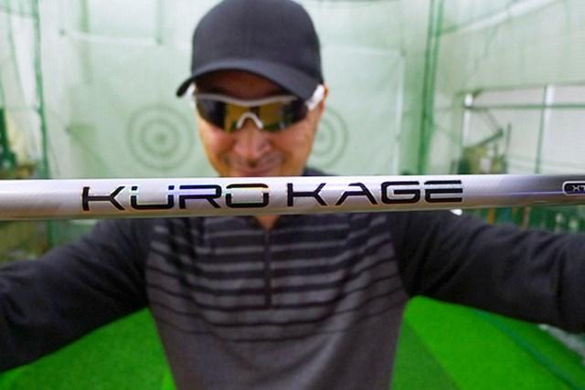 マーク金井が『三菱レイヨン KUROKAGE XT』を試打インプレッションする