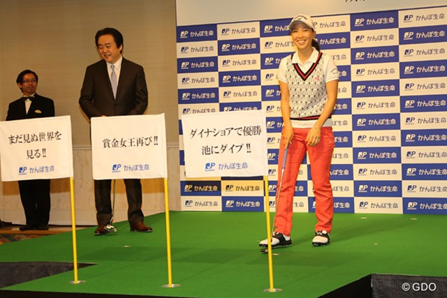 2015年 ホットニュース かんぽ生命保険契約発表 上田桃子 3つの目標を掲げ、その目標に向かってカップインさせた上田桃子