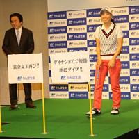 3つの目標を掲げ、その目標に向かってカップインさせた上田桃子 2015年 ホットニュース かんぽ生命保険契約発表 上田桃子