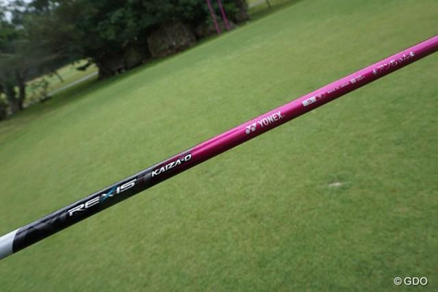 """アンが好きだというピンク色に塗装されたシャフトには""""★アンちゃん★""""というオリジナルロゴが入る"""