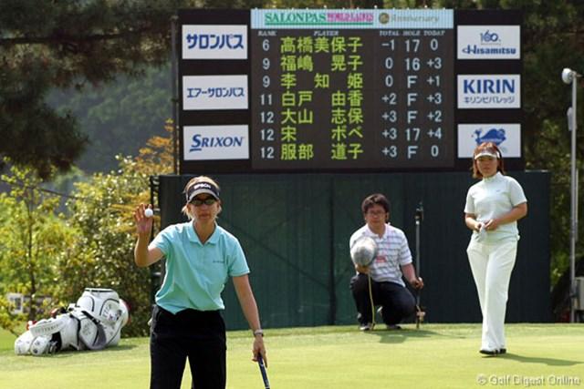 サロンパスワールドレディスゴルフトーナメント3日目 カリー・ウェブ 17番パー5はこの日もバーディ。最終18番でボギーを叩くも首位タイで大会3勝目を狙う