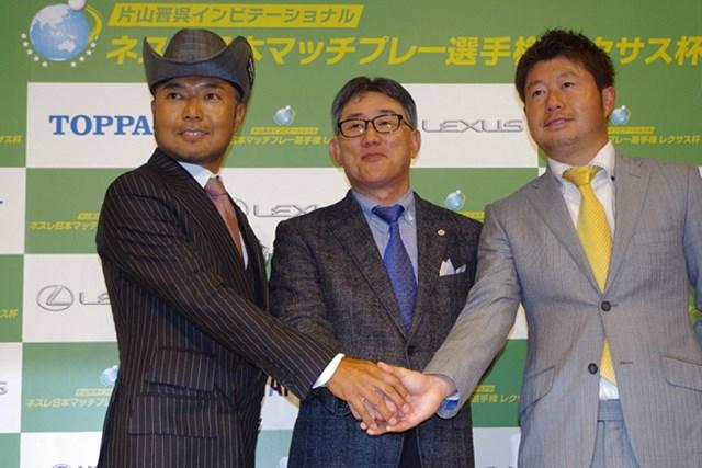 第2回大会の記者発表に参加した左から片山晋呉、ネスレ高岡浩三社長、松村道央