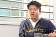 2015年 堀江貴文 古閑美保 対談
