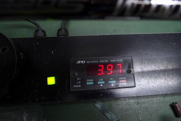 藤倉ゴム工業 PLATINUM Speeder
