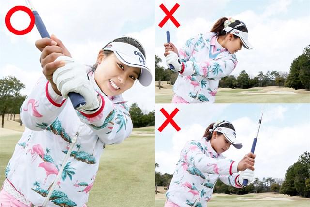 竹内002 特にトップでの手の位置は外れやすいので注意!