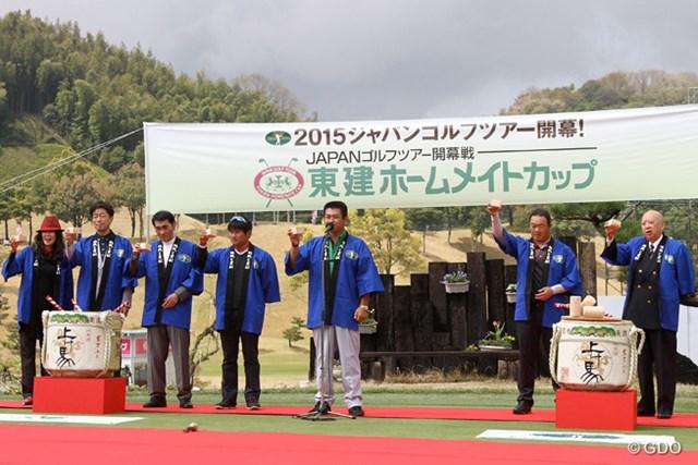 開幕戦の式典で乾杯の音頭をあげる池田勇太。選手会長3期目のシーズンが幕を明ける