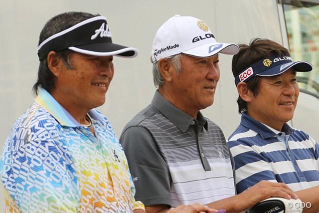 難関・和合に挑むレジェンドたち。尾崎将司、青木功、尾崎直道はいずれも歴代優勝者だ