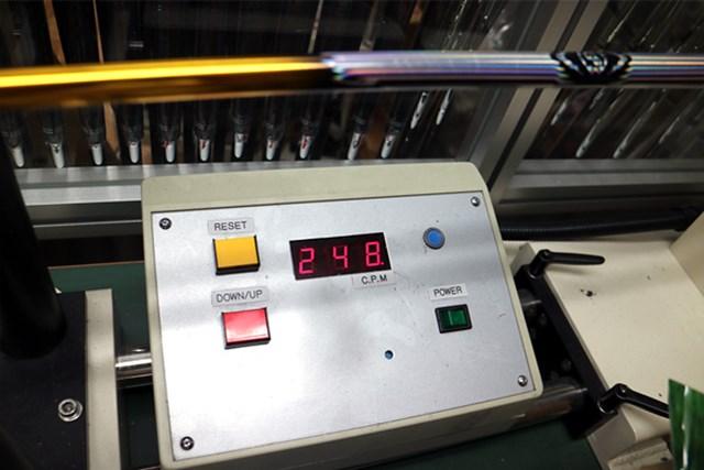 マーク試打 三菱レイヨン BASSARA GG(ガーゴイル) 振動数は248cpm。アフターマーケット用のシャフトとしては柔らかめ