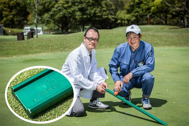 白円内:USGA(全米ゴルフ協会)公認のスティンプメーター/右:富里GCのグリーンキーパー・北野慎一さん。研究熱心で常に最新の技術や理論の修得を続ける「努力の人」だ。
