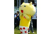 2015年 日本プロゴルフ選手権大会 日清カップヌードル杯 最終日 ゆるキャラ