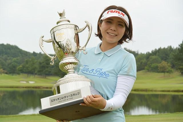 中村香織が逆転で大会を制し、ステップアップツアー通算2勝目を飾った※画像提供:日本女子プロゴルフ協会