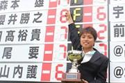 2015年 グッジョブチャレンジ supported by 丸山茂樹ジュニアファンデーション 最終日 森本雄