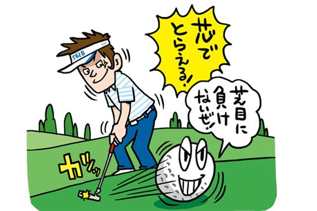 本物のグリーンで練習しなければパッティングは上達しない ~ライバルに差をつけろ!その3~ ボールの芯で打つことで球足が長くなりカップイン率が高くなる