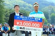 2015年 日本ゴルフツアー選手権 Shishido Hills 最終日 星野英正