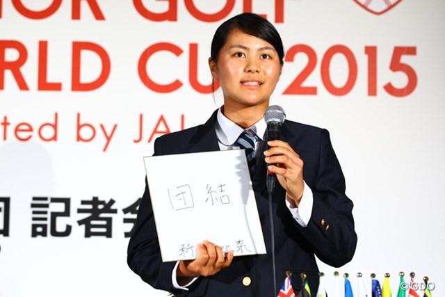 アマチュアながら今季のプロ下部ツアーで優勝した新垣比菜も日本代表として出場する