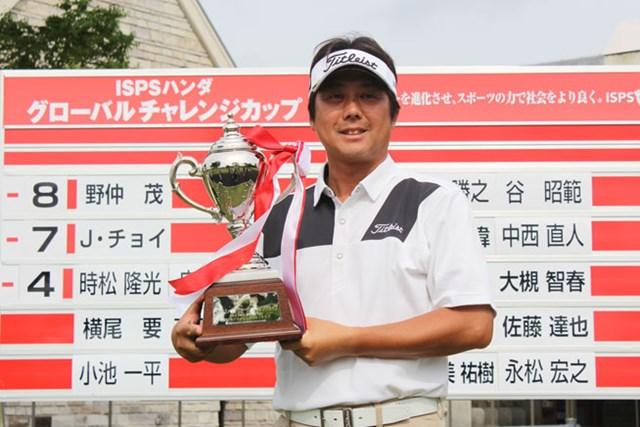 野仲茂が最終日に「64」をマークして、逆転でチャレンジツアー3勝目を飾った※画像提供:JGTO