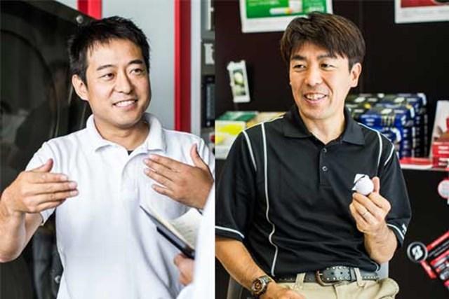 宮川直之さん(右)と清水拓市さん(左)はゴルフボールの研究開発を一筋に手がける。ツアー中継を見ていてもボールだけが気になるほどその「ボール愛」は熱い。自分が関わったボールで選手が優勝すると嬉しくてしょうがないとのこと。