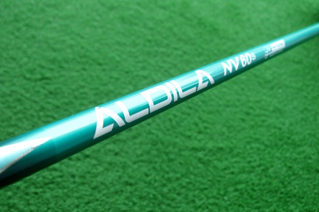 画像 アルディラ NV-JV 新製品レポート 鮮やかなカラーリングとハードなスペックのギャップが魅力。『アルディラ NV-JV』を試打レポート