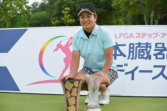 2015年 日本臓器製薬レディース ABC杯 最終日 大竹エイカ 大竹エイカがプレーオフを制し、逆転でステップアップツアー3勝目を飾った※画像提供:日本女子プロゴルフ協会