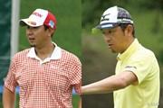 2015年 ミュゼプラチナムオープンゴルフトーナメント 事前 塚田陽亮&小林正則