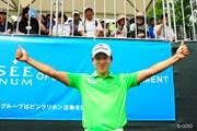 2015年 ミュゼプラチナムオープンゴルフトーナメント 最終日 キム・キョンテ