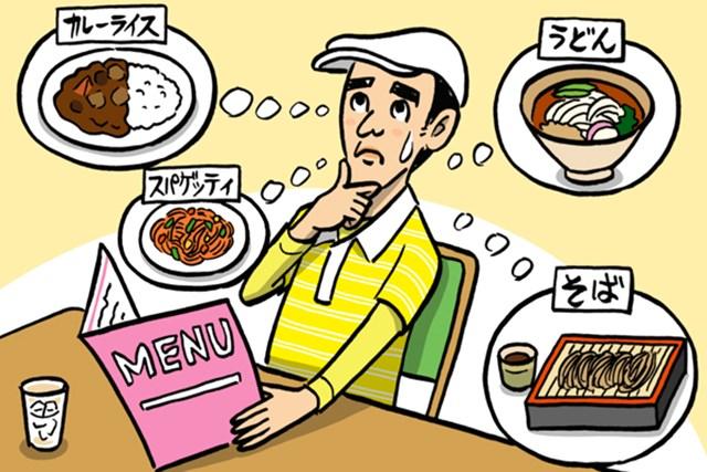 """画像 「""""ランチ""""を賢く食べるには?」食事編vol.4"""