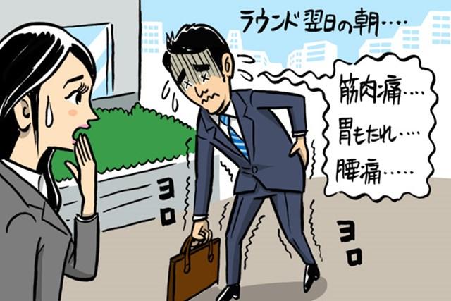 """画像 「ラウンド翌日に""""疲れ""""を持ち越さない食べ物って?」 食事編vol.5"""