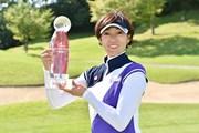 2015年 LPGAレジェンズ選手権アイザックカップ 最終日 白戸由香