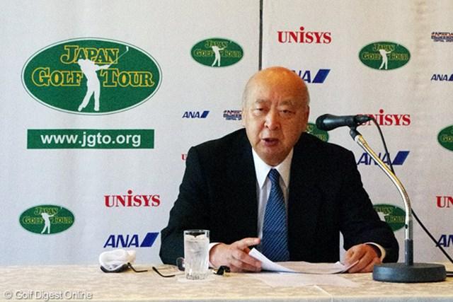 今季予定していた海外共催試合は3試合のうち、2つが延期に。写真はJGTOの海老沢勝二会長