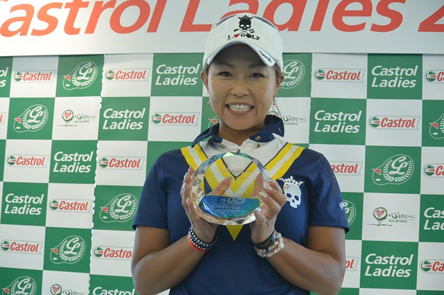 逆転でステップアップツアー初優勝を飾った金田愛子※大会提供